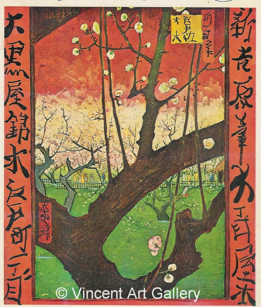 JH1296, Japonaiserie Flowering Plum Tree , after Hiroshige 001
